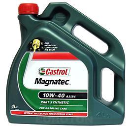 CASTROL MAGNATEC 10W40 4L MOTORNO OLJE