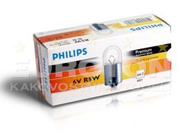 PHILIPS ŽARNICA R5W Standard CP 1/1