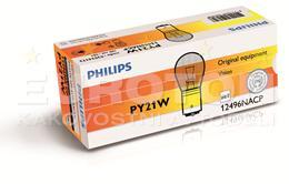 PHILIPS ŽARNICA PY21W Standard CP 1/1 - ORANŽNA