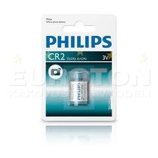 PHILIPS BATERIJA CR2 Lithium Photocell 1/1
