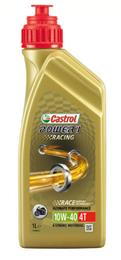 CASTROL POWER 1 RACING 4T 10W40 1L OLJE ZA MOTOCIKLE