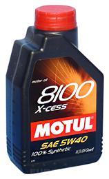 MOTUL 8100X-cess 5W40 1L MOTORNO OLJE